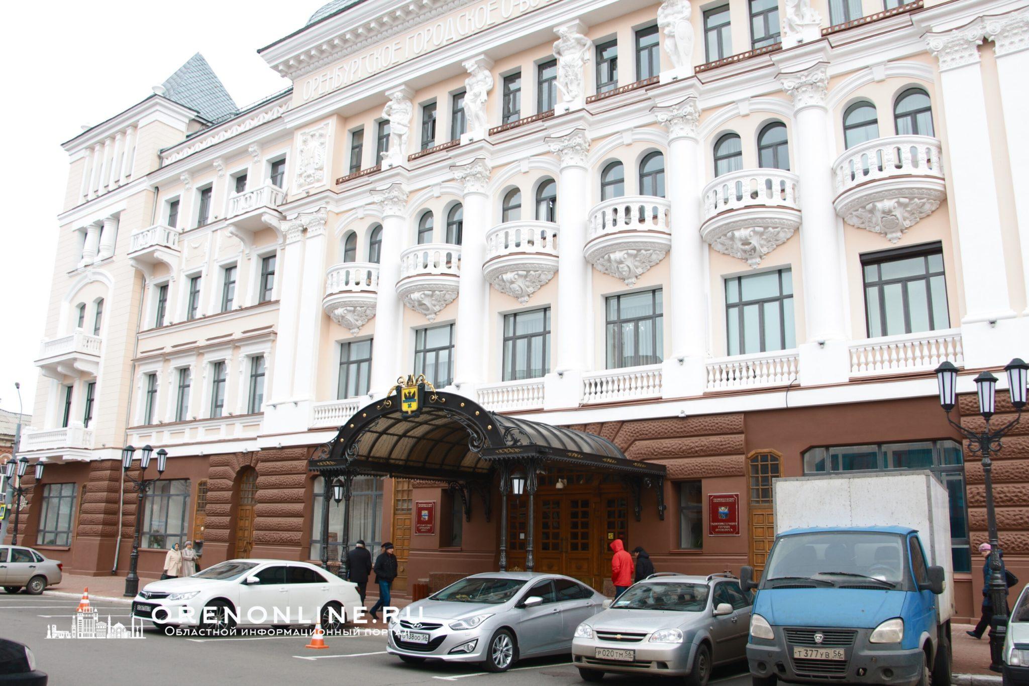 Администрацию Оренбурга планируют покинуть три крупных чиновника
