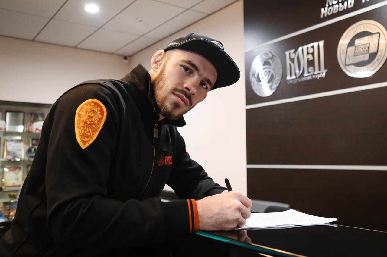 Спортсмен оренбургского клуба «Боец» Роман Богатов выступит в высшем дивизионе мирового ММА