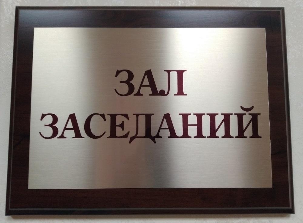 Вопроса о назначении нового заместителя оренбургского градоначальника в повестке горсовета пока нет