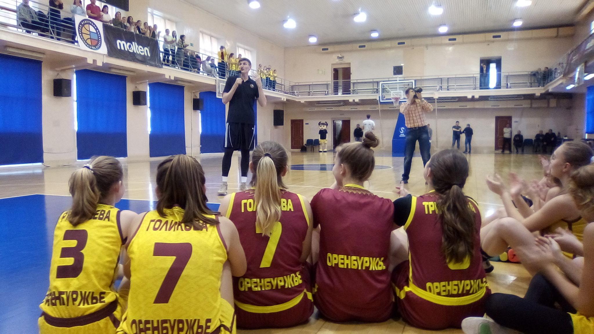 С оренбургскими спортсменками из школы «Надежда» сыграл президент Российской федерации баскетбола