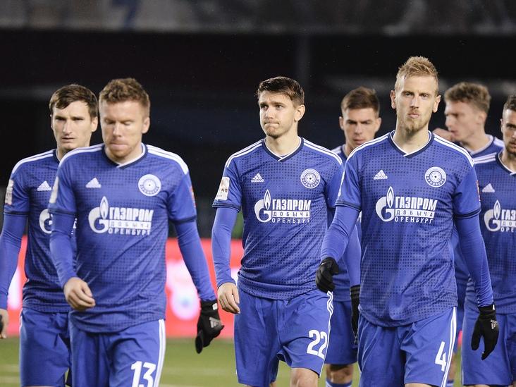 Кубок России: «Оренбург» покидает турнир