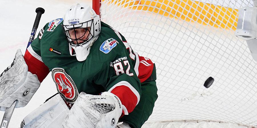 Бывший голкипер оренбургского хоккейного клуба побил рекорд КХЛ
